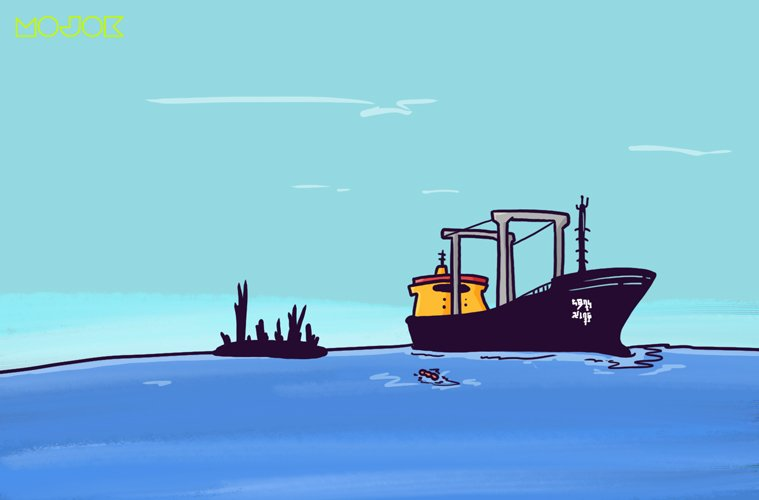 ABK, kapal china, perbudakan, pelanggaran HAM berat, Korea Selatan, Busan mojok.co