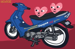 shogun 125 shogun SP125 motor mesum motor banci motor sobat misqueen cinta pertama motor boncengan siasat rem mendadak otomotif ulasan motor jadul mojok.co