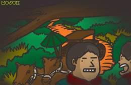 Menuju Kawah Ijen di Tengah Malam, Berpapasan dengan Rombongan Kereta Kuda Gaib dan Hampir Diseret ke Alam Lain MOJOK.CO