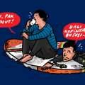 Lupakan Susi Pudjiastuti, Inilah Kandidat Menteri Kelautan dan Perikanan yang Layak Diperhitungkan Jokowi