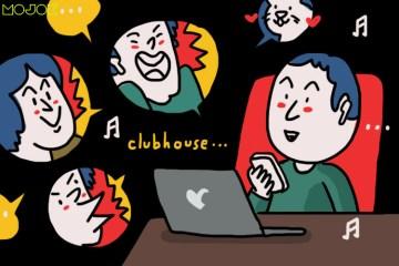 Clubhouse Booming di Indonesia, tapi (Mungkin) Nggak Bakal Lama MOJOK.CO