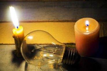 nestanak struje danilovgrad