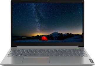Notesnik Lenovo ThinkBook 15 IIL Mineral Grey