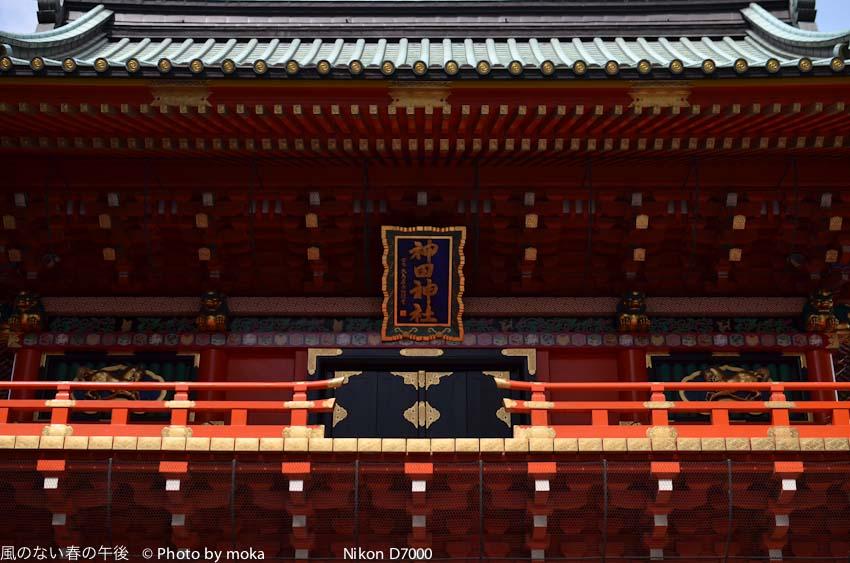 20110902_akihabara-kanda14