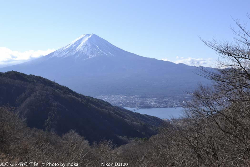[6]富士山を望むには最高に気持ちの良い、冬晴れ