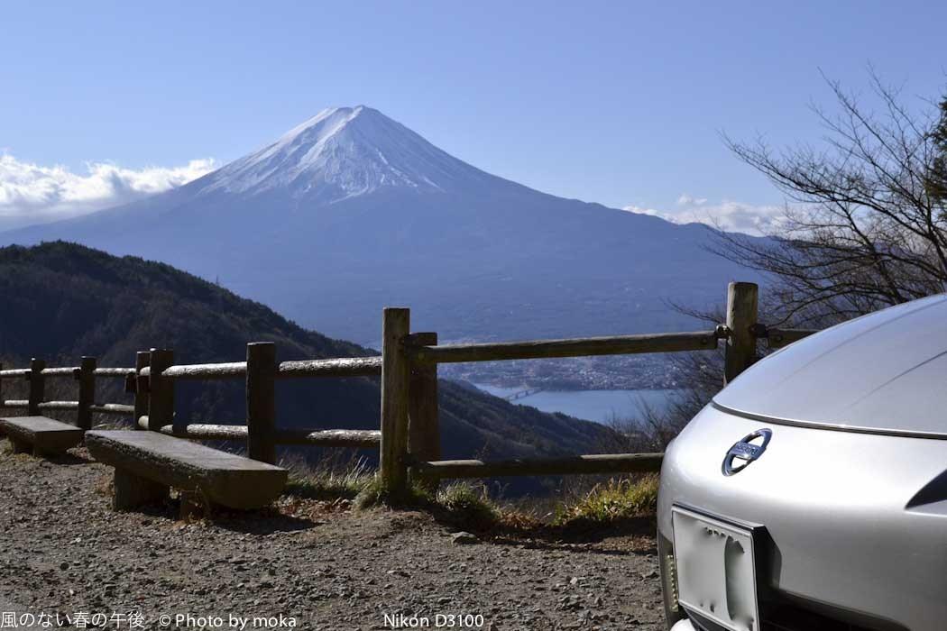 [6]富士山と貴婦人