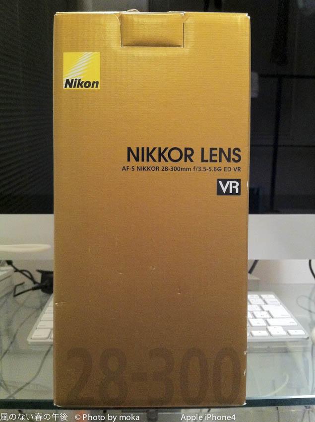 [6]AF-S NIKKOR 28-300mm f/3.5-5.6G ED VR 広角からズームまでを一気にカバー