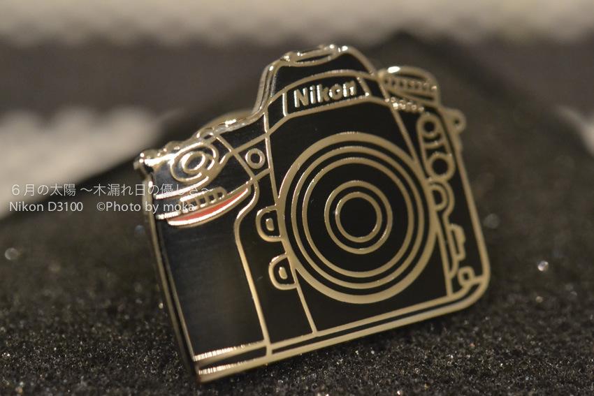[6]Nikonの記念モデル