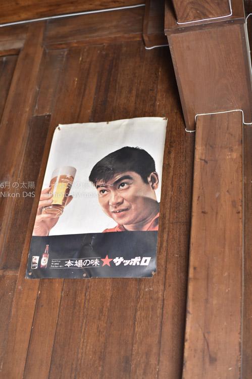 [6]改めて今見ると、ポスターも新鮮に感じます!