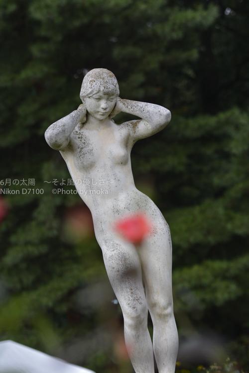 [6]神代植物公園のセクシー過ぎるビーナス像