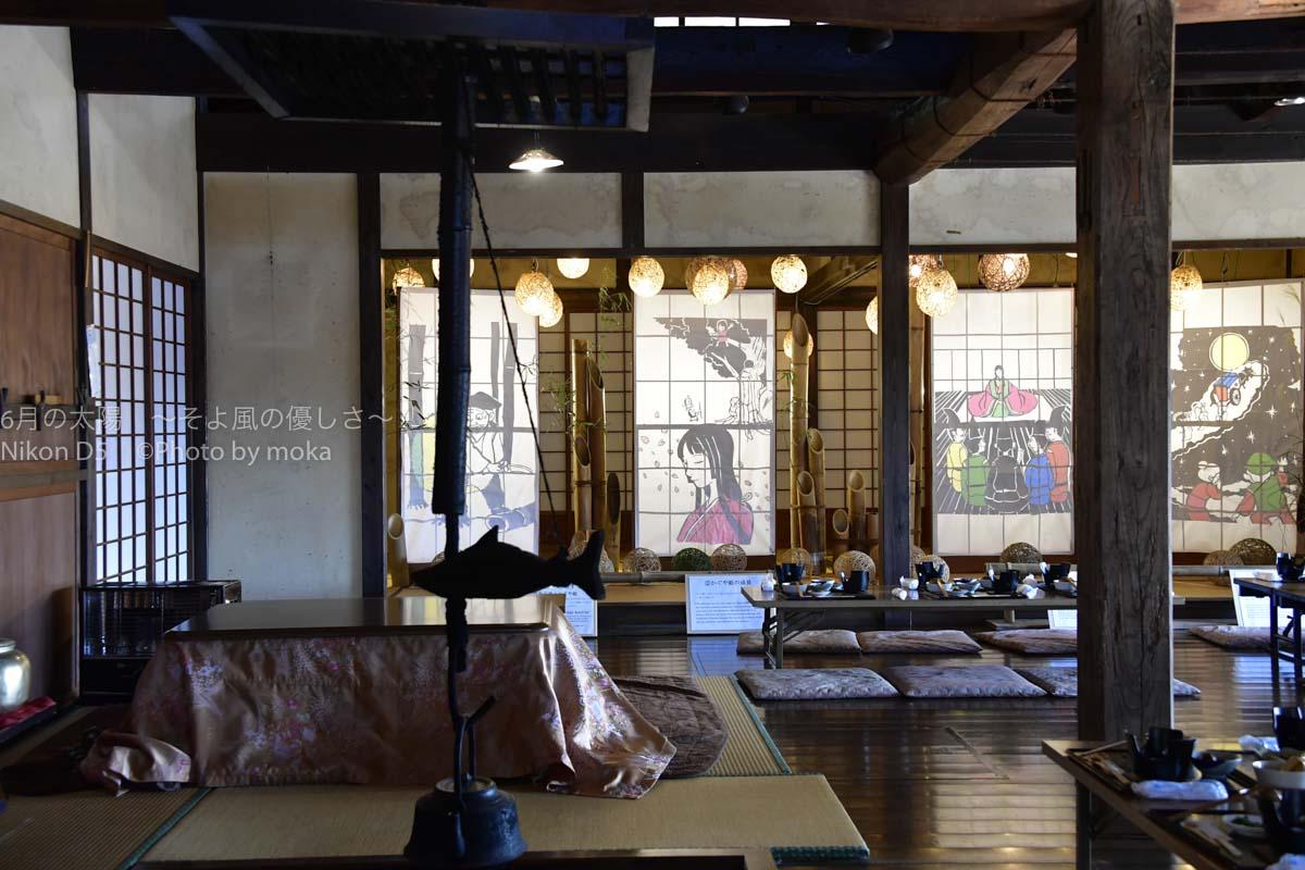 [6]西湖癒しの里根場の日本家屋の中で感じる、日本の秋