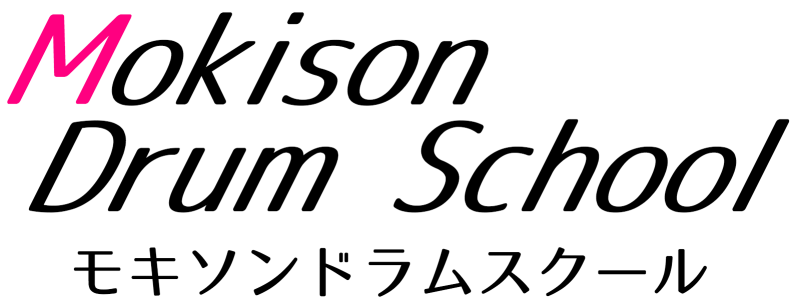Mokison Drum School