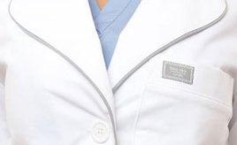 Kerah Baju Suster Bordir Jas Laboratorium