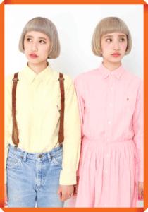 イトーヨーカドー CM 双子