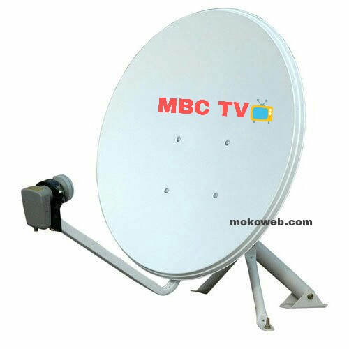 MBC TV Channels Frequency