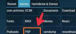 PSP folder