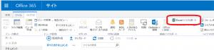 doclib-filelist01