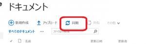 doclib-filelist02