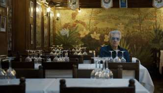 My name is nobody - Romeins restaurant