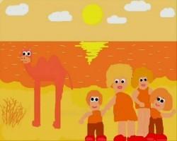Детские песни - Мир который нужен мне