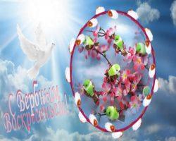 Вербное Воскресенье - А. Блок