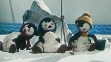 Детская песня - Три пингвина