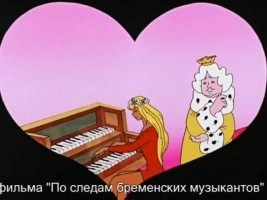 Песни мультфильмов - mol4alena - плейлист