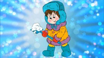 Снеговик - караоке детских песен