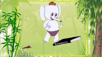 Песни из мультфильмов - Белый слон