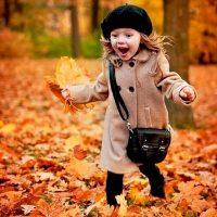 Текст песни - Чудная пора – осень