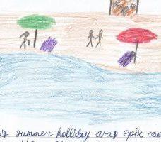 Летние каникулы - тексты песен