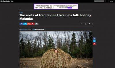 Красноильская Маланка попала в The Washington Post ( ФОТО )