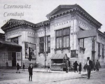Про Чернівці в старих фото. Перший міський театр.