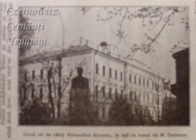 Про Чернівці в старих фото. Школа № 2.