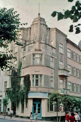 У соцмережах опублікували світлини Чернівців 1984 року (ФОТО)
