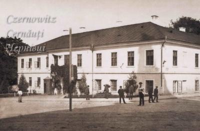 Про Чернівці в старих фото. «Генеральський будинок».