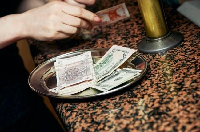 Politicile bugetar-fiscale, în vizorul CNA