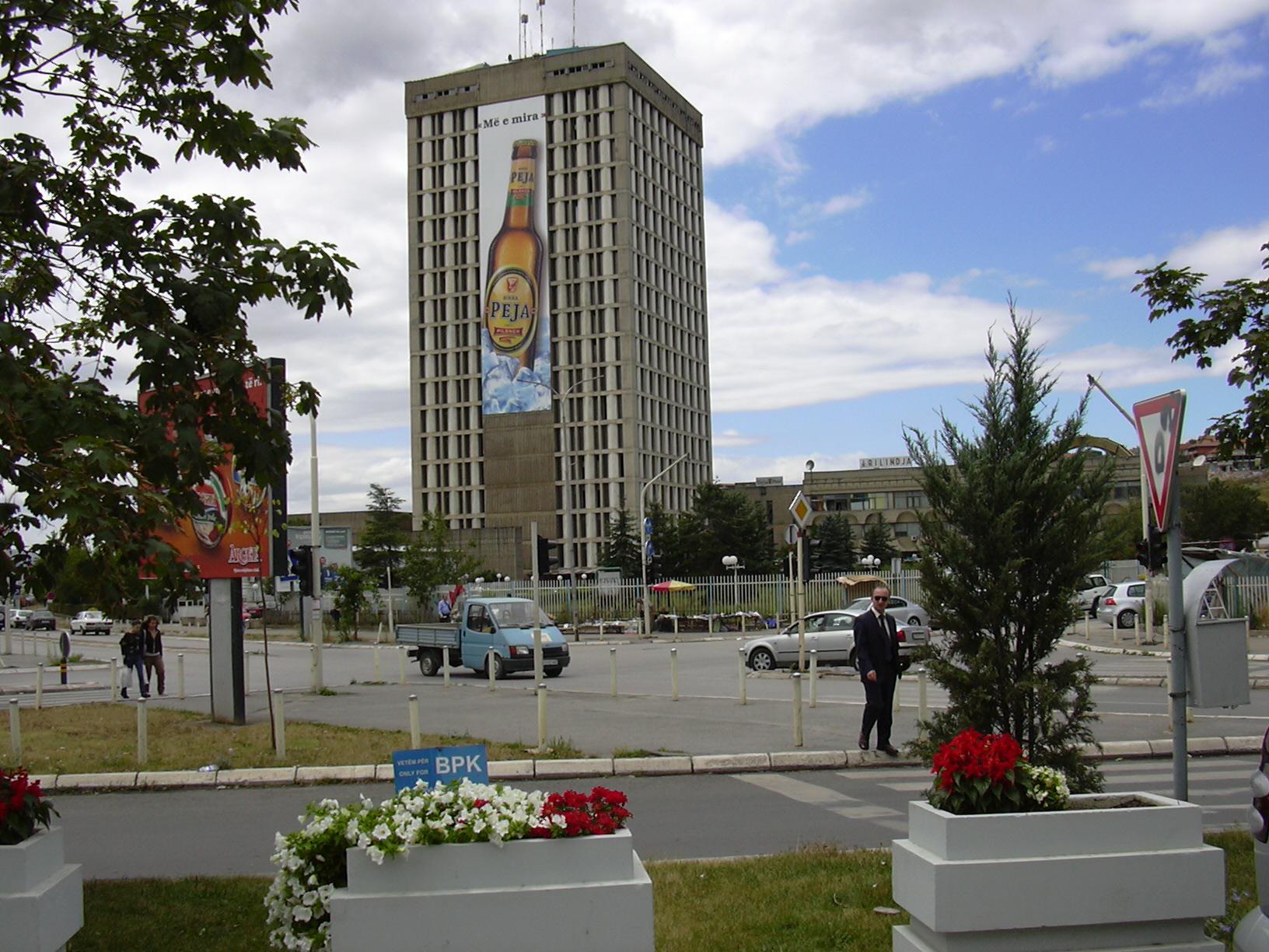 Ndërtesa e Rilindjes, Prishtinë