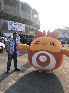 photo of Chatan town mascot, Chitan