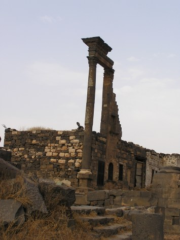 Old City of Bosra