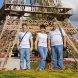 МиниЕвролэнд - Эйфелева Башня