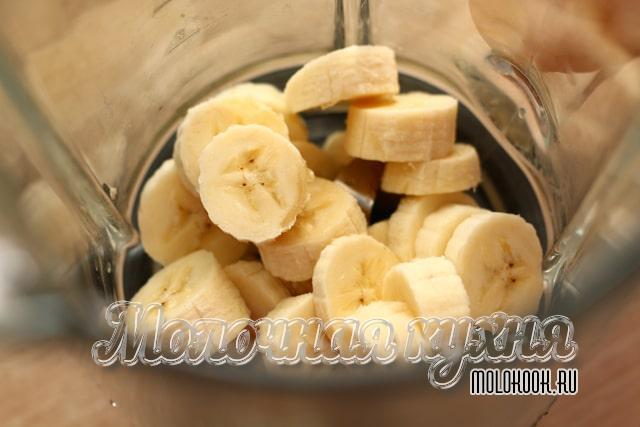 Banana cortada