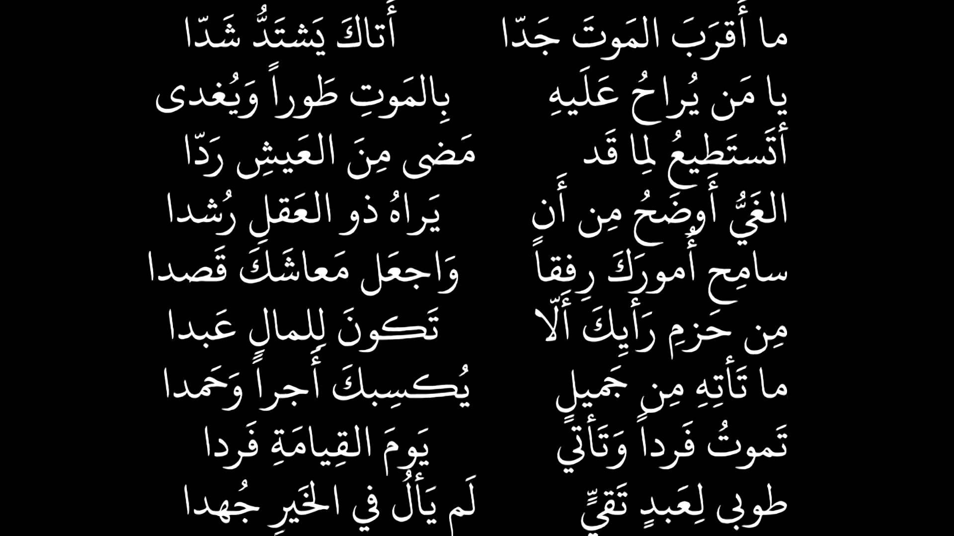 كلمات حزينة عن الموت صور مكتوب عليها اصعب كلام حزين عن الموت المميز