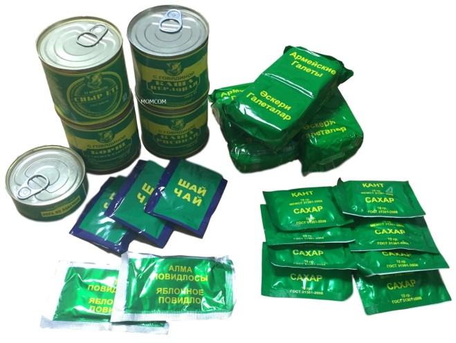 カザフスタン軍 戦闘糧食 レーション ミリメシ