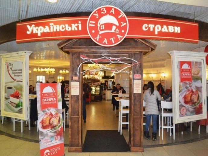 ウクライナ食堂「プザタ・ハタ」