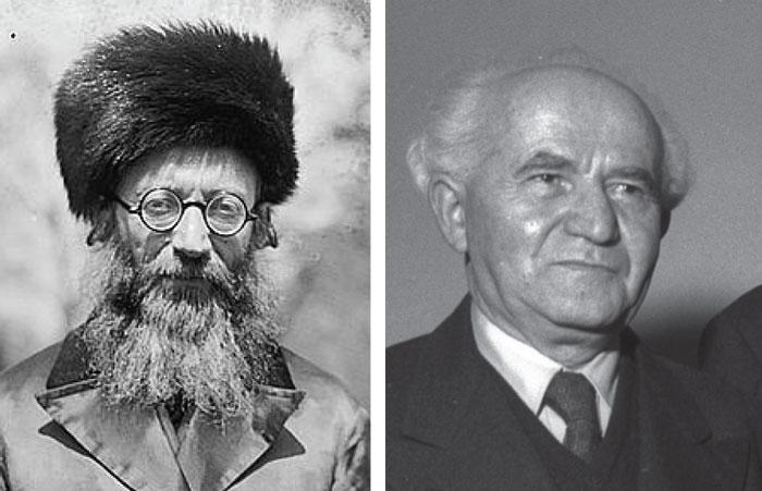 Rabbi Abraham Isaac Kook and Israel's first prime minister, David Ben-Gurion