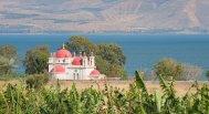 Sea-of-Galilee Israel