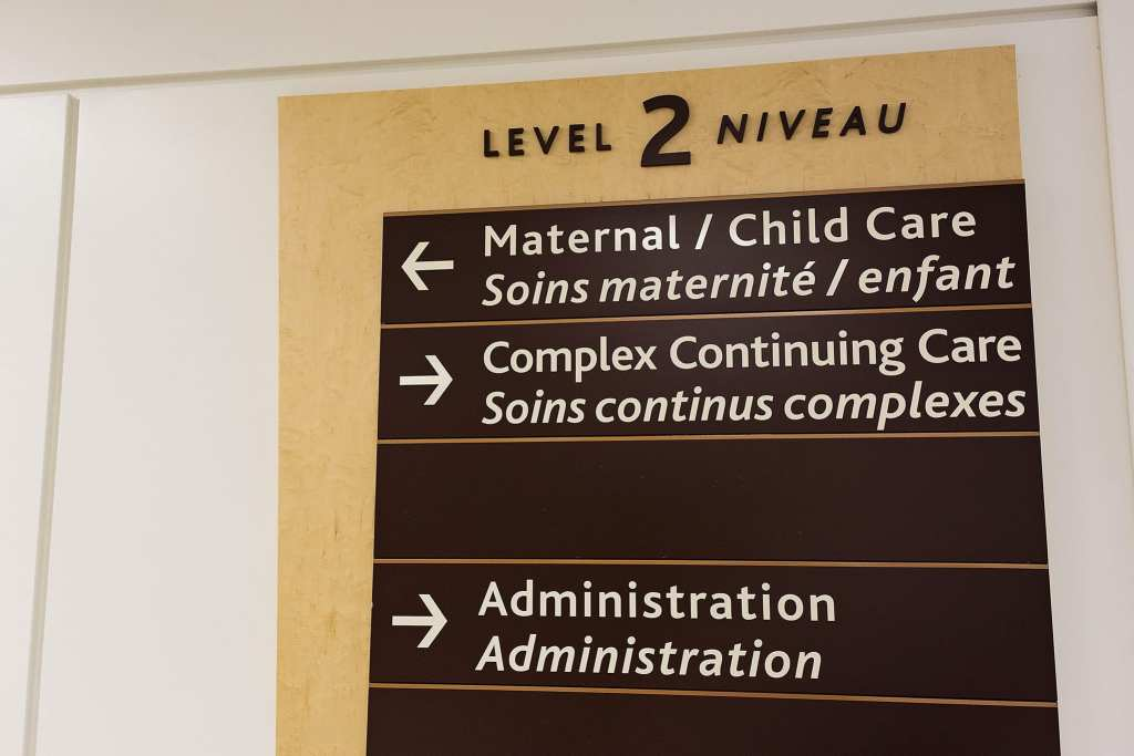 sign for maternity ward