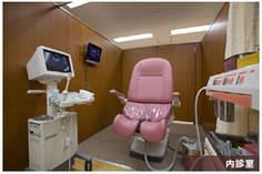 khám thai ở Nhật