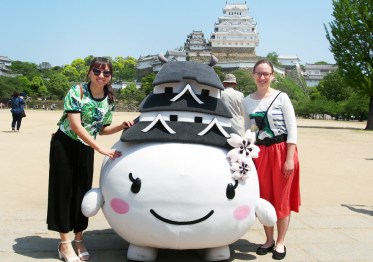 We could not resist the cute city mascot (oh Japan!)
